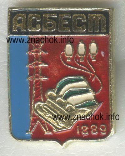 asbest 4