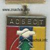 asbest elka