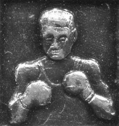 10. Бокс