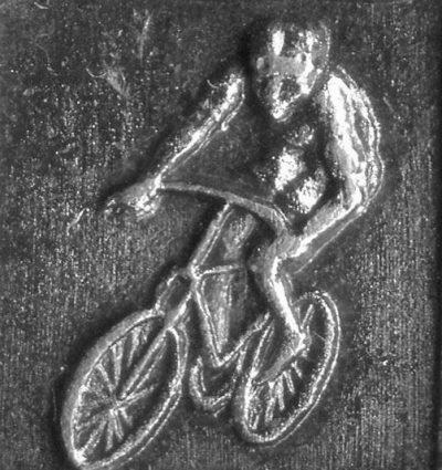 17. Велосипедный спорт