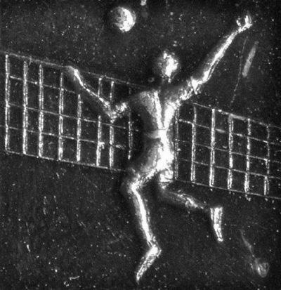 23. Волейбол