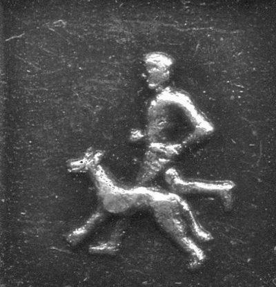 40. Многоборье со служебными собаками