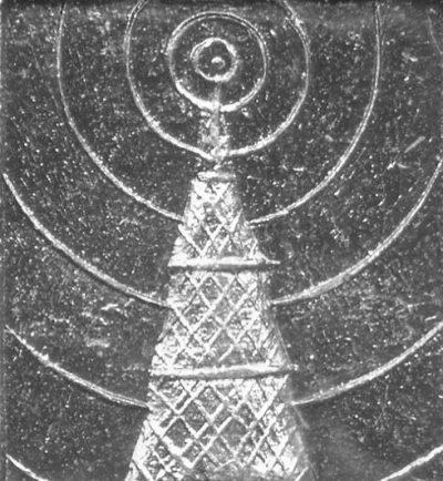 54. Радиоспорт