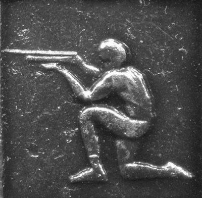 65. Стрельба с колена