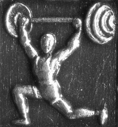 69. Тяжелая атлетика