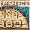 hmao 50