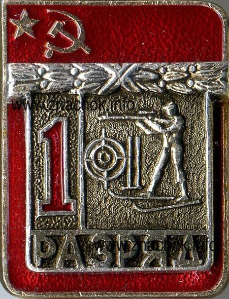 jeprk 24