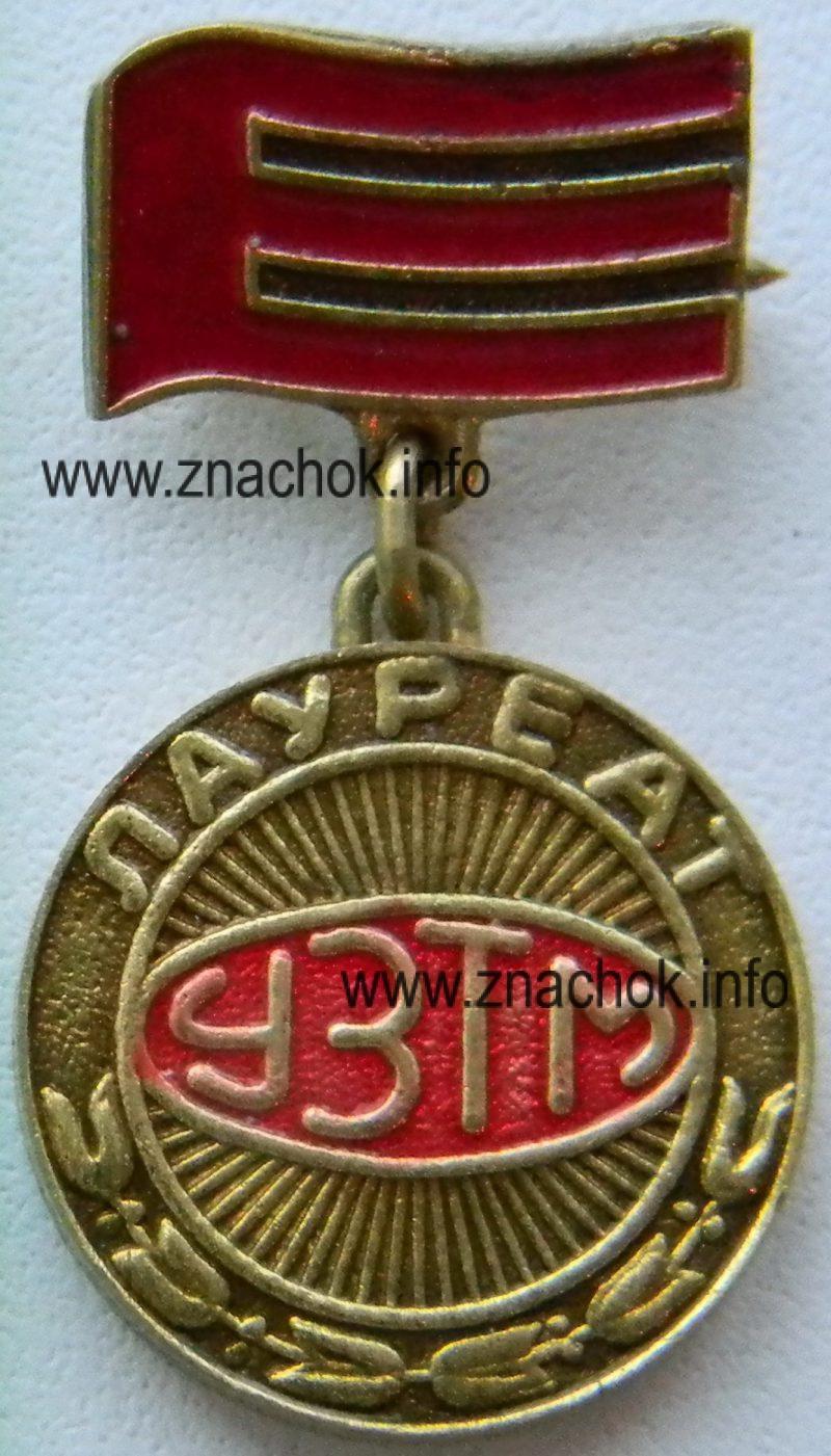 laureat 3