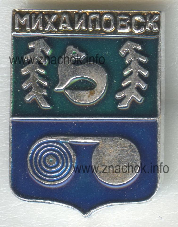 mihajlovsk 1
