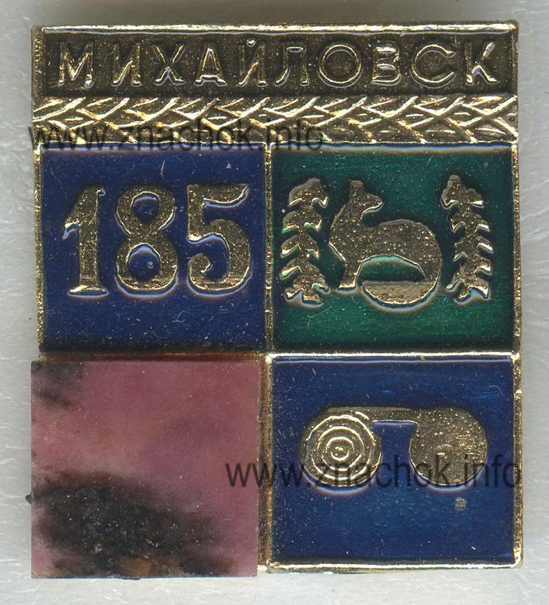 mihajlovsk 4