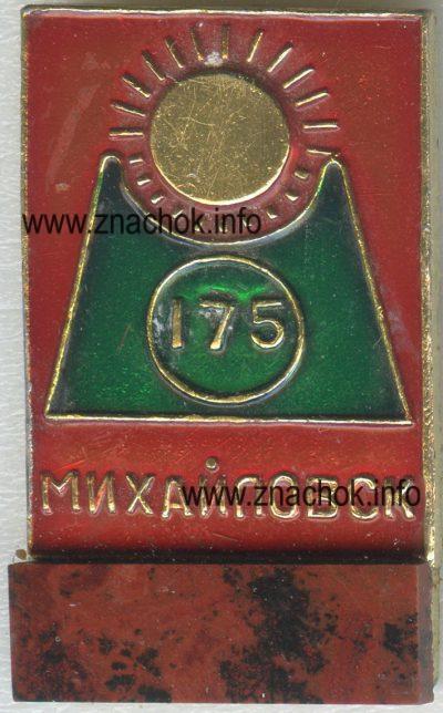 mihajlovsk 5 1