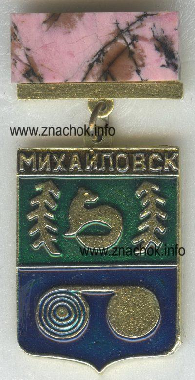 mihajlovsk 6