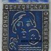 obuhovskij 2
