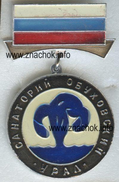 obuhovskij 6