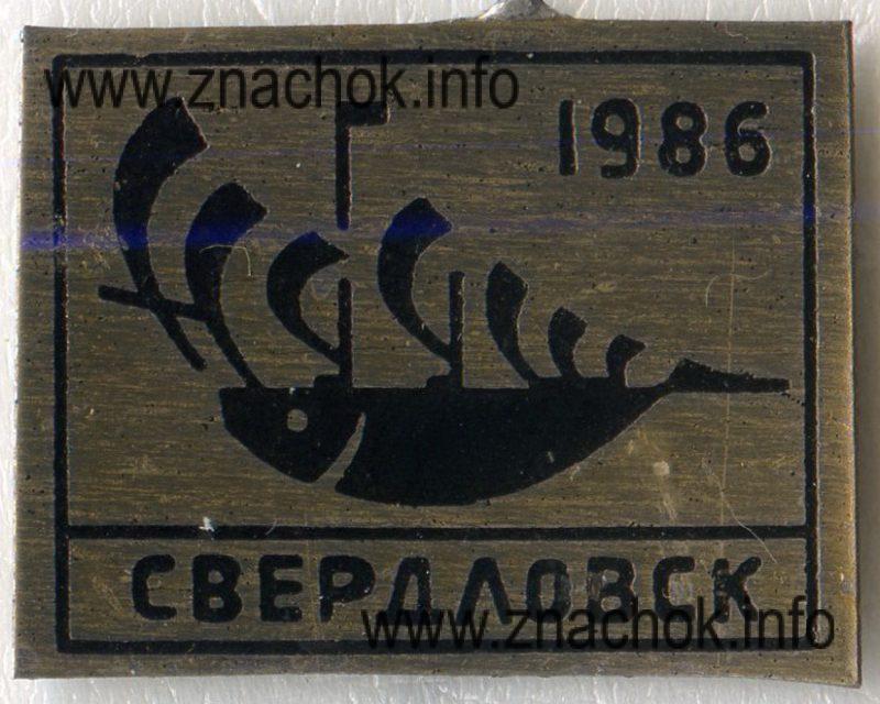 tk 47