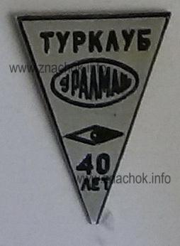 tk 40 let