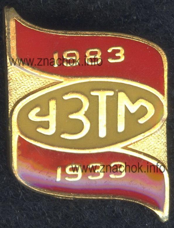 uztm 169