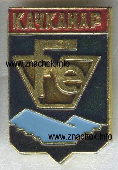 kachkanar 2 us32 kop